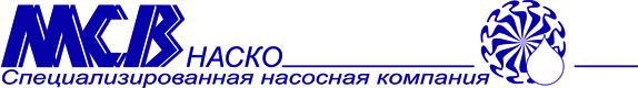 «Специализированная насосная компания»